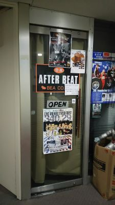 LIVE HOUSE AFTER BEAT 多目的ホールの入口の写真