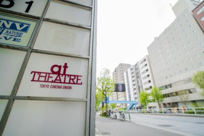 at THEATRE 新宿アットシアターの入口の写真