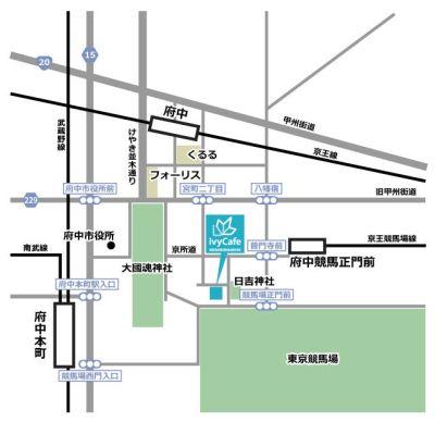 アイビーカフェ府中 昭和の食堂と昭和の台所のパックのその他の写真