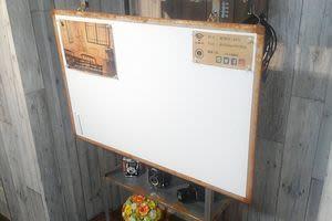 ホワイトボード - hair ROOK るうく 2F 貸スタジオの設備の写真
