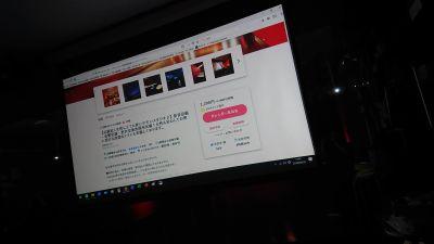 スクリーン - ARUKAビル ARUKAスタジオの設備の写真