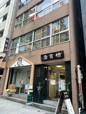 NATULUCK神田・小川町駅前 3階小会議室の外観の写真