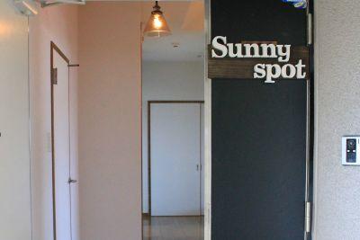 【シェアサロン】サニースポット ルームAの入口の写真