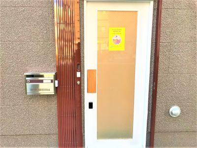 UraraStudio横浜西口店 レモンスタジオの入口の写真