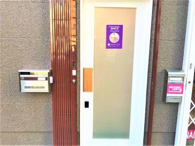 UraraStudio横浜西口店 プラムスタジオの入口の写真