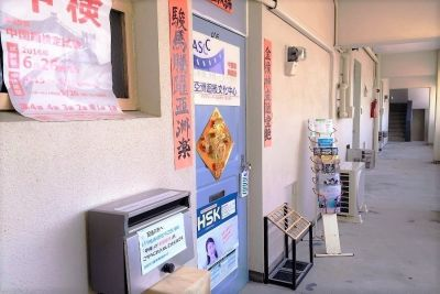 ASCC亜洲超級文化中心  自習専用スペース(C)の入口の写真