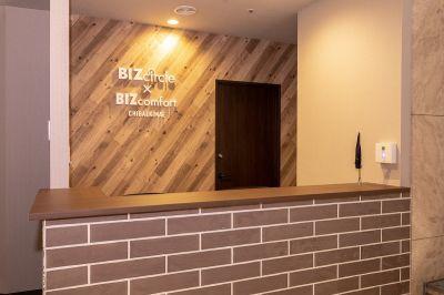 BIZcomfort千葉駅前 大会議室(6名用)の室内の写真