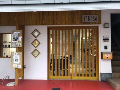 Yokoso Cafe Yokosoの外観の写真