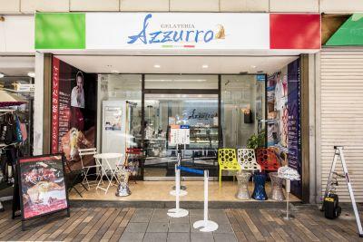 カフェテリア アズーロ ライブ・演奏会の外観の写真