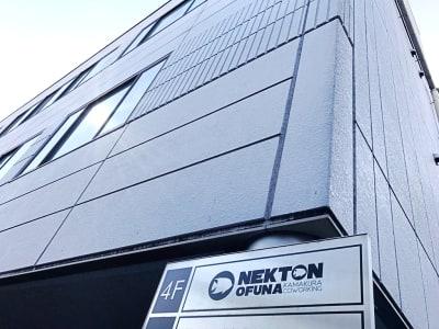 湘南第5ビル4F - NEKTON OFUNA 会議室(P3)の外観の写真