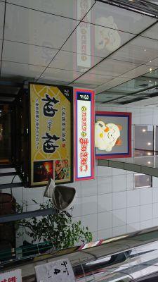 cafe&bar Liberty カフェ レンタルスペースの外観の写真