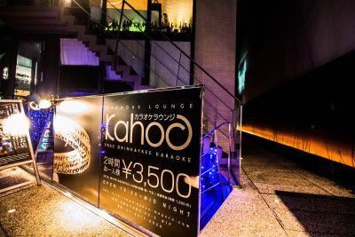 目黒カフー 多用途イベントスペースの入口の写真