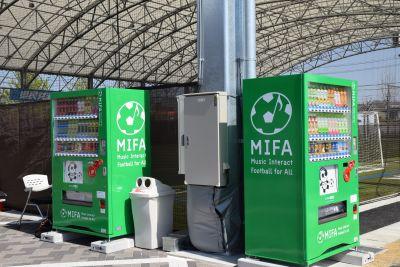 MIFAFP仙台 【全面】フットサルコートの設備の写真