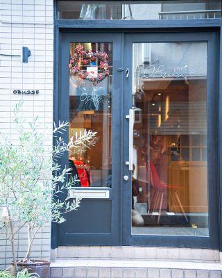 Obusse オブッセ レストランの入口の写真