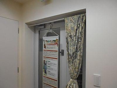 パンテサロン【無料WIFI】 防音室【駅前1分】ピアノ有の入口の写真