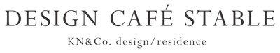 カフェ@上野毛 DESIGN CAFEのその他の写真