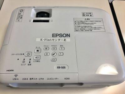 EPSON EB-SO5のプロジェクター - K-Platセンター北 レンタルスペース、貸し会議室の設備の写真