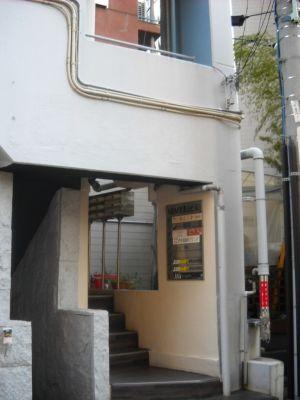 Studio2ndScene 外苑駅前スタジオ /消毒完備!の外観の写真