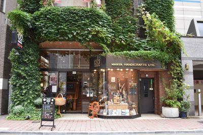 マリヤ手芸店 手工芸室・クラフトスペースの外観の写真