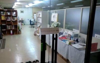 貸会議室リヴィング・ラボとくしま 運動サポート/運動室 徳島市のその他の写真
