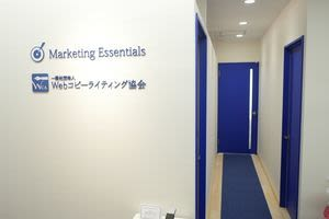 MEセミナールーム セミナールーム@栄・久屋大通の入口の写真