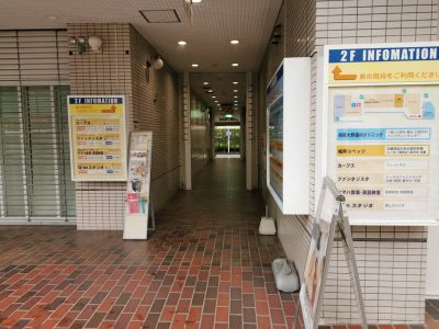 スタジオファンタジスタ相模大野店 レンタルスタジオ・レンタルサロンの入口の写真