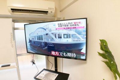 お気軽会議室 新大阪 ソレイユ新大阪 会議室の設備の写真