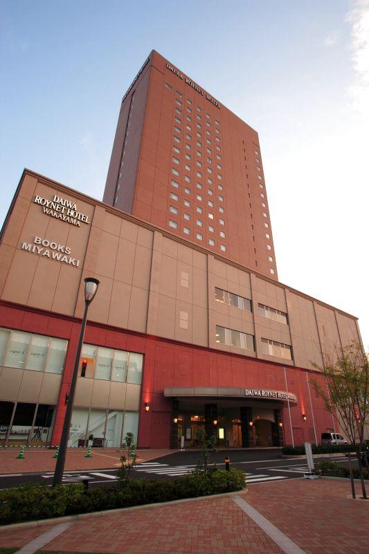 ホテル ダイワ ロイネット