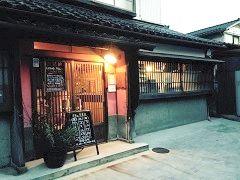 Kanazawa旅音