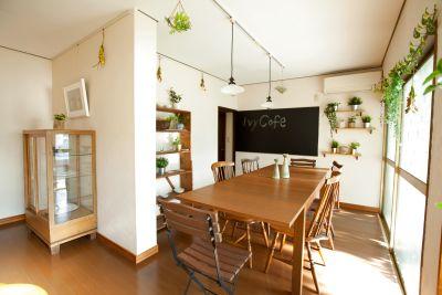 会議やワークショップ、セミナー、食事会、勉強会等にご利用いただけるプランです。 - 東京・町屋「アイビーカフェ町屋」