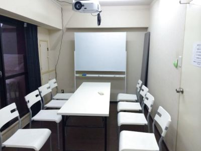 【個室】格安で設備も充実!渋谷センター街の会議室 - 渋谷センター街会議室
