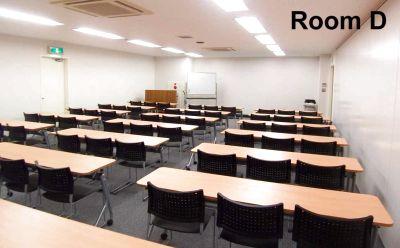 ハロー貸会議室 新宿