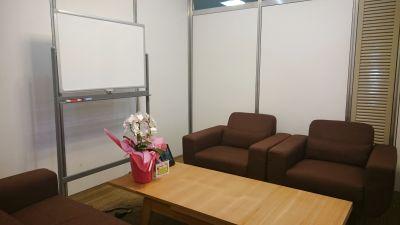 東梅田センターオフィス会議室