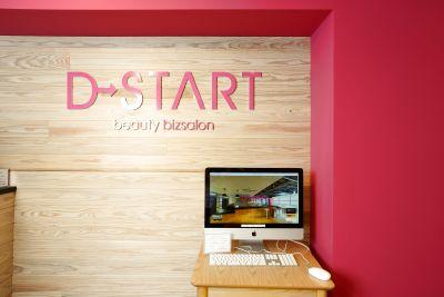 D→START岡崎店 ディースタート