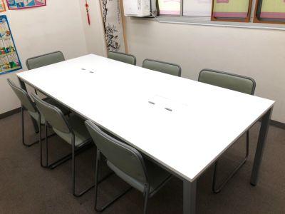 【池袋駅5分】ホワイトボード無料!貸し会議室(〜7名) - 池袋 貸会議室「GOTO」