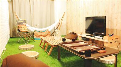 Chill City House 下北沢|芝生&ハンモックでおうちグランピング&ボードゲーム - ChillCityHouse