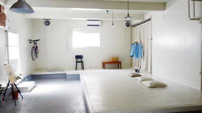 昭和工場をリノベした真っ白なハウススタジオ/教室・写真撮影・ヨガ - シロハコスペース