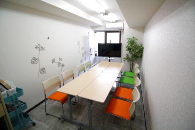 49インチの大型モニター設置、インターネットwifi有! - いちご会議室 新宿御苑