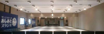 ダンススクールあしあとスタジオ