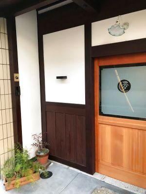 京町家 Tawaraya