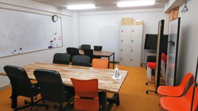 千成ビル203会議室