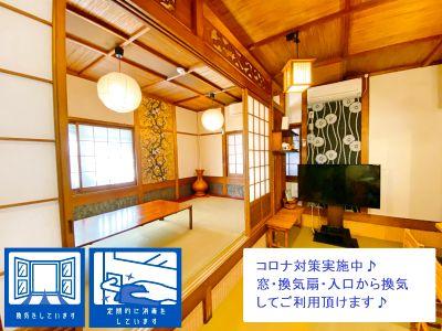 キッチンレンタルスペース★ten
