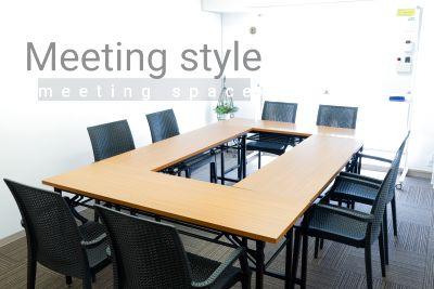 黒ねこ会議室
