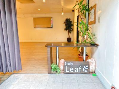 レッスン(個人可)、講座、セミナー、施術スペースに最適。駐車スペース1台付き! - Studio Leaf