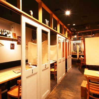 IkeBaru豊田店