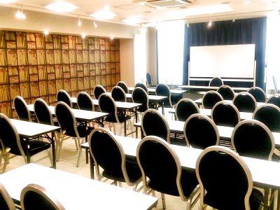 名古屋コンファレンスホール