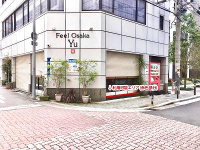 【PR・販売◎ 大阪心斎橋駅1分】ポップアップショップ・展示・広告・オシャレなランチ販売・ミックスジュース販売などに◎スペースB - Feel Osaka Yu