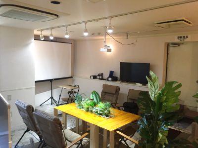 当日すぐ予約可能!ラチッタデラすぐ隣の綺麗な会議室!Wifi プロジェクター 40インチモニター - 川崎 Qitzスペース