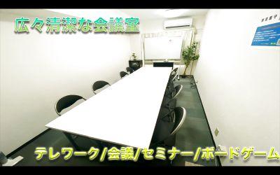JK Room 上野駅前2号店