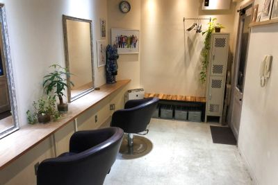 Fable Hairstudio